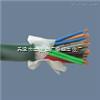 MHYV电缆规格MHYV矿用信号电缆小猫价格