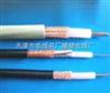 SYV电缆规格SYV 75-5射频同轴电缆价格