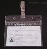 DP-211B韶关黑色ESD标识防静电卡套批发