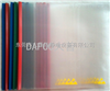 DP-205A防静电横式抽杆夹现货