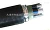 小猫牌 NH-VV3*2.5 耐火电缆厂家 发货及时