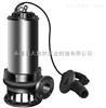 供應JYWQ100-110-10-2000-5.5耐腐蝕排污泵