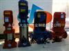 供應125GDL100-20南方多級泵