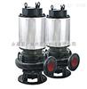 供應JYWQ50-10-10-1200-1.1防爆排污泵