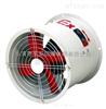 CBD防爆轴流风机/防爆散热排风扇