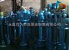 供应YW300-800-12-45立式长轴液下泵