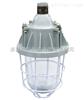 BAD52BCD-L150/250防爆金属卤化物灯