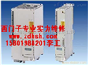 6SN1145上海西门子6SN1145伺服驱动器维修