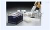 96T/48T上海KLH小鼠钥孔虫戚血蓝蛋白ELISA试剂盒
