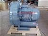 YX-81D-3漩涡气泵,宇鑫旋涡式气泵,台湾漩涡气泵