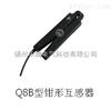 厂家推荐钳形互感器Q8B型