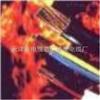上海/NH-KVVR 19*2.5 耐火控制软电缆