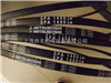 SPA1400LW进口SPA1400LW三角带耐高温三角带传动带皮带