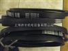 SPC2900LW进口防静电三角带SPC2900LW空调机皮带风机皮带