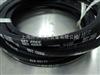 SPZ690LW进口空调机皮带SPZ690LW工业皮带窄v带