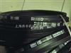 供应进口空调机皮带SPZ2060LW窄v带SPZ2060LW工业皮带耐高温三角带价格