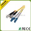 FC-LC光纖跳線