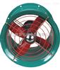 BT35BT35-11-NO.3.15/2.8/3.55防爆轴流风机,BT35-NO.5.6/6.3防爆风机