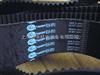 進口圓弧齒同步帶8YU1952/8YU2000/8YU2056/8YU2072/8YU2120/8YU2136