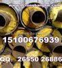 钢套钢直埋保温管,钢套钢蒸汽复合保温管厂家