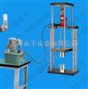 拉压力测试台架电动拉压测试架电厂专用