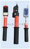 YDQ-II-35KV高压语言验电器