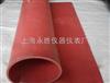 高低压绝缘垫|红色绝缘垫
