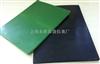 防滑绝缘垫|绿色绝缘垫