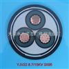 MYJV22矿用铠装电缆,MYJV22 8.7/15KV 3*95煤矿用高压电力电缆