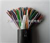 低价销售通信电缆HYA 50x2x0.5价格