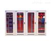 ST智能型安全工器具柜ST