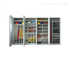 ST智能型安全工具柜