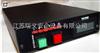 美TD-2電hua機反線路檢查設備