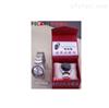 BSG-H (女式)手表式近电报警器 BSG-H
