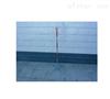 WL 不锈钢伞状支架 安全围栏