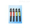 YDQ-II-10KV高压验电器生产厂家