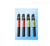 YDQ-II-10KV高压验电器供应商