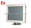 17英寸液晶平板BT6级不锈钢304防爆监控监视器显示器价格