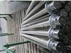 上海护套式电加热管SRY6-1