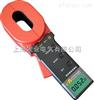 ETCR2100C+多功能钳形接地电阻仪报价