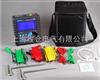 ETCR3000-数字式接地电阻测试仪厂家