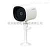 三星红外防水摄像机SCO-1020RP