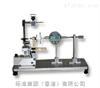 毛巾吸水性测试仪-吸水性测试仪