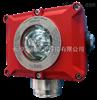 P800AEIS-盛賽爾消防防爆產品 防爆聲光報警器
